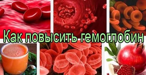 Как повысить гемоглобин продуктами