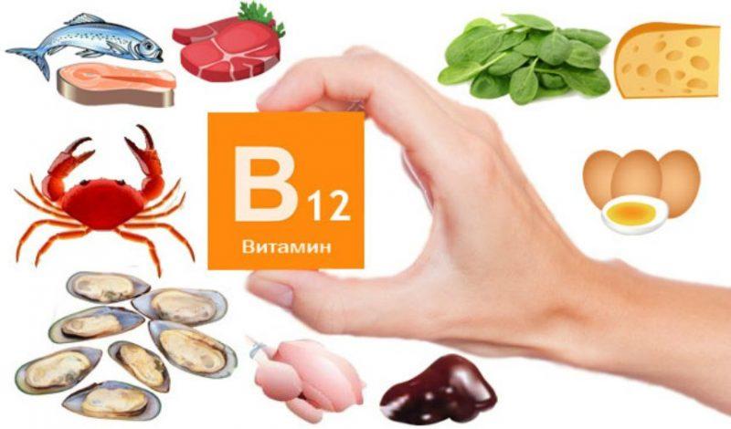 в чем находится витамин в12